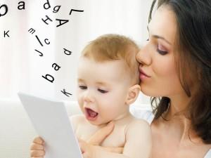 Nếu được tập làm quen với các con chữ từ nhỏ, trẻ sẽ biết đọc rất nhanh